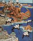 画像2: ロシア絵本・高級PB ・ビリービン画「空とぶじゅうたん」 (2)