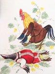 画像8: ロシア絵本・ラチョフ画「ウクライナ・ロシア動物民話集」