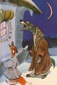 画像3: ロシア絵本・ラチョフ画「ウクライナ・ロシア動物民話集」