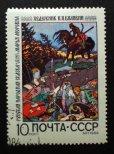 画像6: ロシア絵本・ビリービン切手
