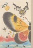 画像3: 大幅値下げロシア絵本・チュコフスキー/詩・ヤールブソヴァ/画「めちゃくちゃの大さわぎ」