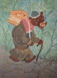 画像3: (カバー傷み品)ラチョフ画「 ロシア動物民話挿し絵画集 1979年版」 (3)