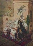 画像4: (カバー傷み品)ラチョフ画「 ロシア動物民話挿し絵画集 1979年版」 (4)