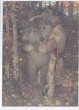 画像3: ロシア絵本「火の鳥」 (3)