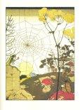 画像4: ロシア絵本・ナールブト「お話と寓話集」 (4)