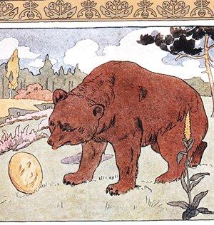 画像3: ロシア絵本・「ロシア動物お話集:カラボーク(おだんごぱん)他」