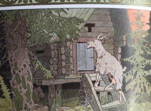 画像2: ロシア絵本・「ロシア動物お話集:ヤギとオオカミ他」