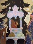 画像3: ロシア絵本・ブラートフ&ヴァシーリエフ画「ロシアのおとぎ話集」 (3)