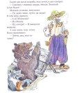 画像6: ウクライナ絵本・T・マーヴリナ「わらの牛」