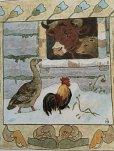 画像4: ロシア絵本・「ロシア動物お話集:犬とクマとネコ他」 (4)