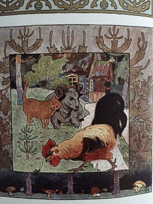 画像4: ロシア絵本・「ロシア動物お話集:鷲とカラス他」