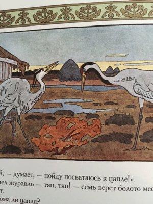 画像3: ロシア絵本・「ロシア動物お話集:おそろしいヤギ他」