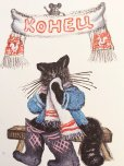 画像4: ロシア絵本・「猫と雄鶏と狐」 (4)