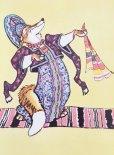 画像4: ロシア絵本・ラチョフ画「三つの狐のお話」 (4)