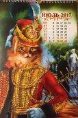 画像3: 【20%off】ロシア・2017麗しの猫カレンダー