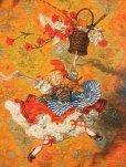 画像5: ロシア絵本 アントン・ロマーエフ画「赤ずきんちゃん」