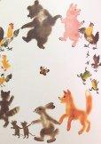 画像7: 大幅値下げロシア絵本・チュコフスキー/詩・ヤールブソヴァ/画「めちゃくちゃの大さわぎ」