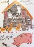 画像9: 大幅値下げロシア絵本・チュコフスキー/詩・ヤールブソヴァ/画「めちゃくちゃの大さわぎ」