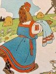 画像5: ロシア絵本・ブラートフ&ヴァシーリエフ画「ふたつの動物のお話 (5)