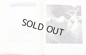 画像3: ロシア絵本・「白鳥の湖」(日本語)