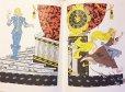 画像2: ロシア絵本・ブラートフ&ヴァシリーエフ画「お話・詩・歌」