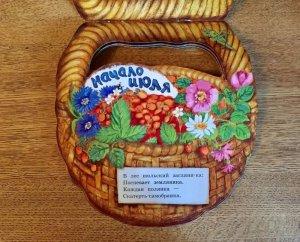 画像3: ロシア絵本  花籠ごよみ