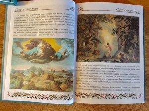 画像3: ロシア語・子どものための聖書物語