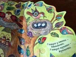 画像4: ロシア絵本・ 木の絵本