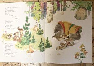 画像4: ロシア絵本・「こま」