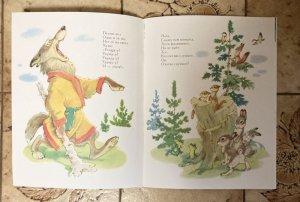 画像2: ロシア絵本・「こま」